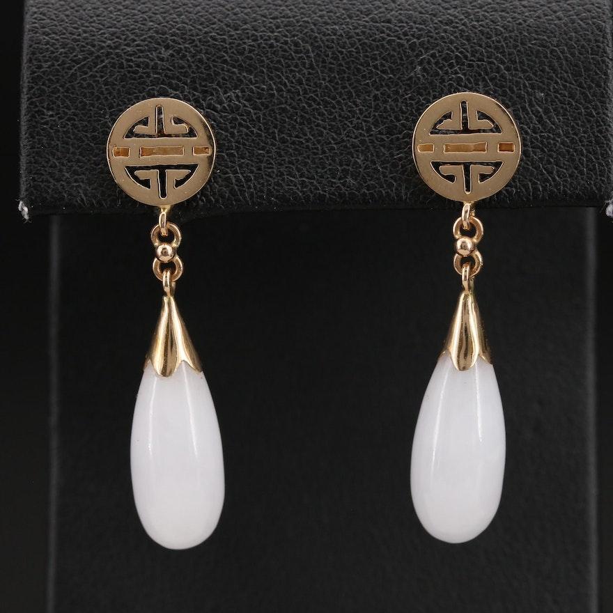 Gump's Chinese 14K Jadeite Longevity Drop Earrings