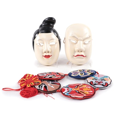 Chinese Nuo Inspired Masks and Chinese Opera Facial Designs Wall Hanging
