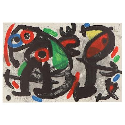 """Joan Miró Color Lithograph """"Ronde de Nuit"""" from """"Derrière le Miroir,"""" 1970"""