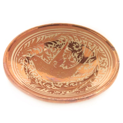 Antique Spanish Copper Luster Bowl, Hand-Painted