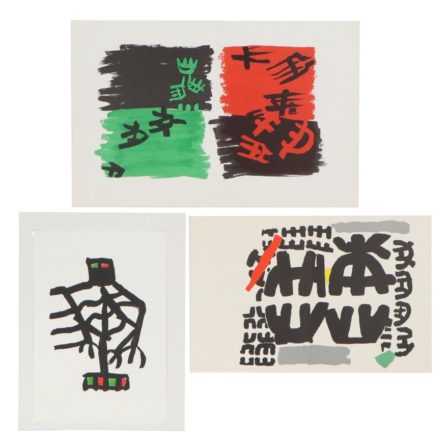 Giuseppe Capogrossi Lithographs From XXe Siècle Gallery Booklet, 1961