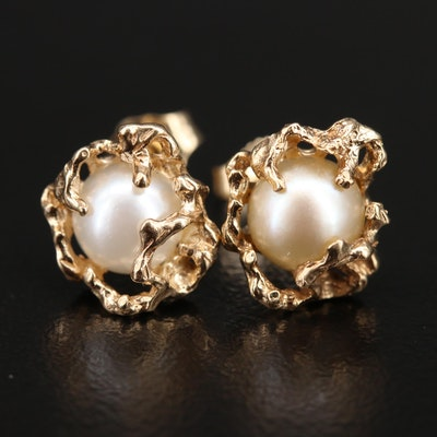 14K Pearl Organic Stud Earrings