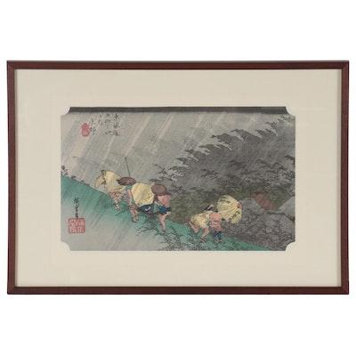 "Offset Lithograph After Utagawa Hiroshige ""Shôno: Driving Rain"""