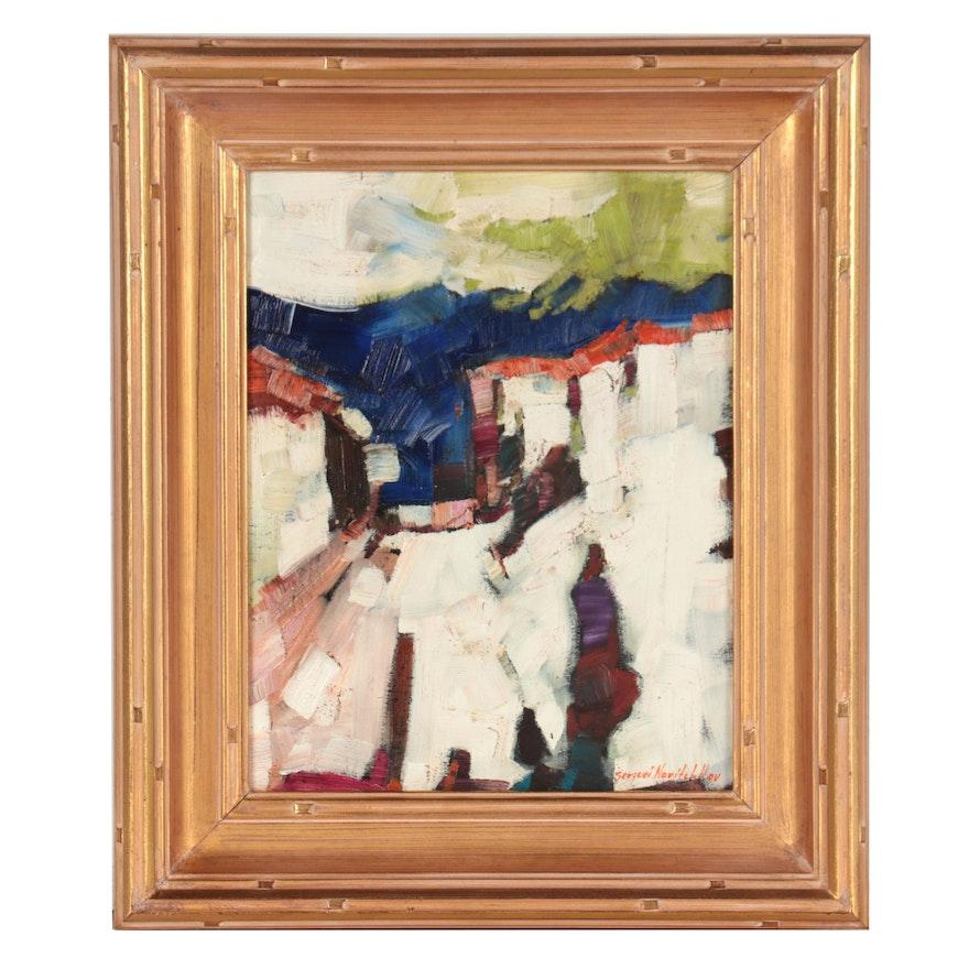 "Serguei Novitchkov Oil Painting ""Urban Perspective,"" 2020"