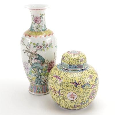 Chinese Famille Jaune Porcelain Vase with Famille Jaune Ginger Jar