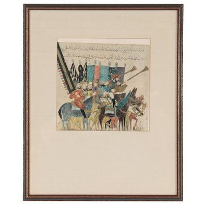 Offset Lithograph of the Annual Pilgrimage to Mecca