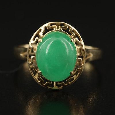 14K Jadeite Ring with Openwork Frame