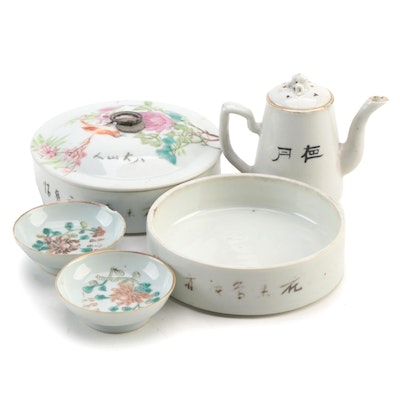 Chinese Famille Rose Stacking Bowls or Sweetmeat Box and Teapot and Footed Bowls