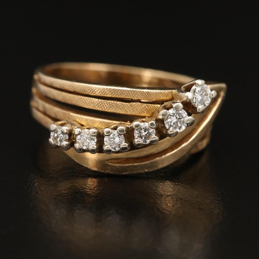 Vintage 14K Diamond Ring With Florentine Detail