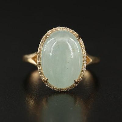 14K Aquamarine and Diamond Halo Ring