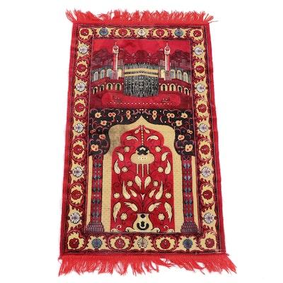 2'1 x 3'6 Machine Made Turkish Pictorial Prayer Rug