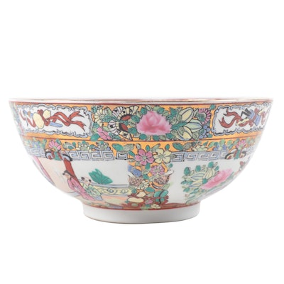 Chinese Porcelain Rose Medallion Bowl,  Late 20th Century