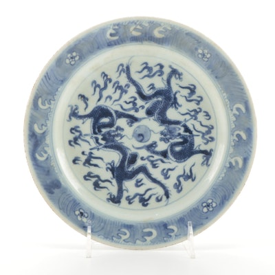 Chinese Kangxi Style Blue and White Porcelain Dragon and Pearl Plate