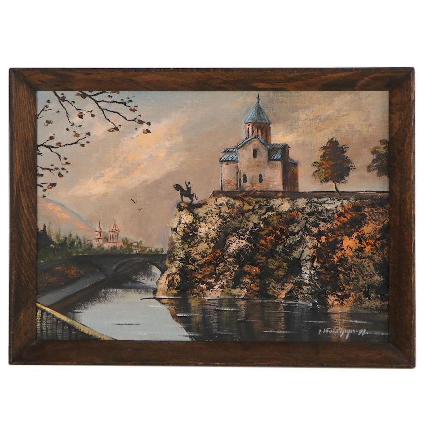 "Georgian Landscape Impasto Oil Painting ""The Old Tbilisi,"" 1997"