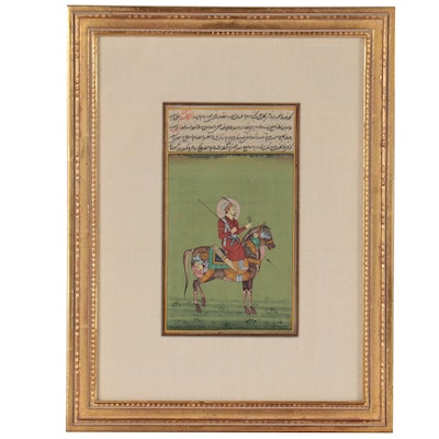 Mughal Style Ink and Gouache Painting of Nobleman Riding Composite Horse