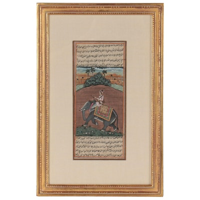 Mughal Style Ink and Gouache Painting of Nobleman Riding Elephant