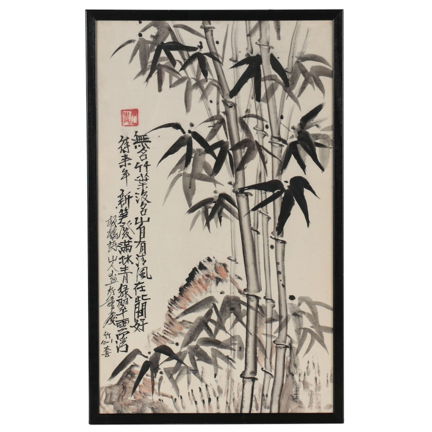 Chinese Ink Paintings of Abstract Bamboo Stalks