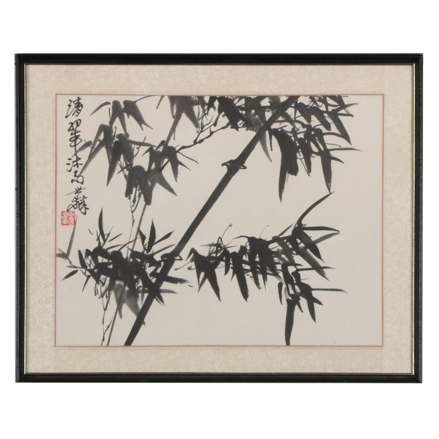 Japanese Sumi-e Ink Wash Painting of Bamboo