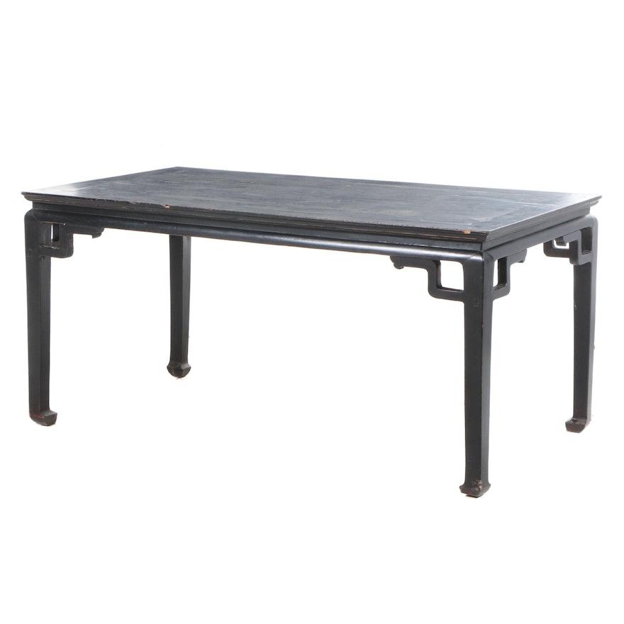 Chinese Ebonized Hardwood Dining Table, 20th Century