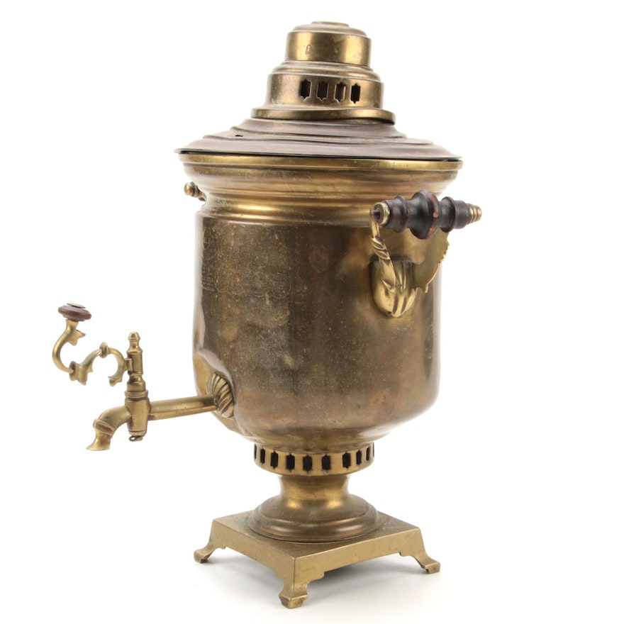 Imperial Russian Brass Samovar, Late 19th Century