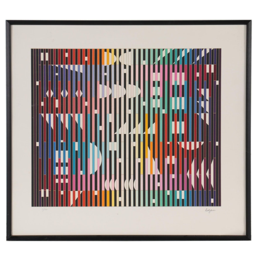 "Yaacov Agam Serigraph ""Night Rainbow,"" 1981"