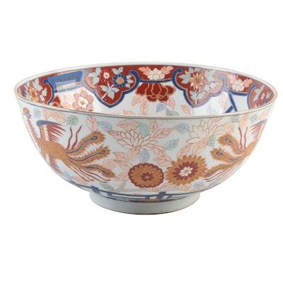 Japanese Imari Style Porcelain  Phoenix Motif Centerpiece Bowl