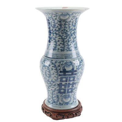 Chinese Double Happiness Motif Ceramic Phoenix Tail Vase