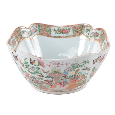 Chinese Porcelain Famille Rose Centerpiece Bowl