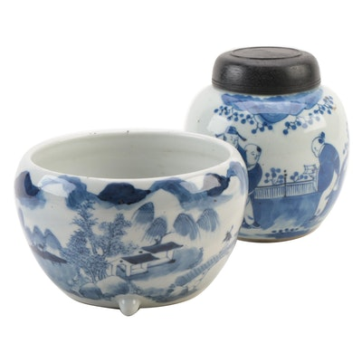 Chinese  Blue and White Porcelain Ginger Jar and Footed Bowl