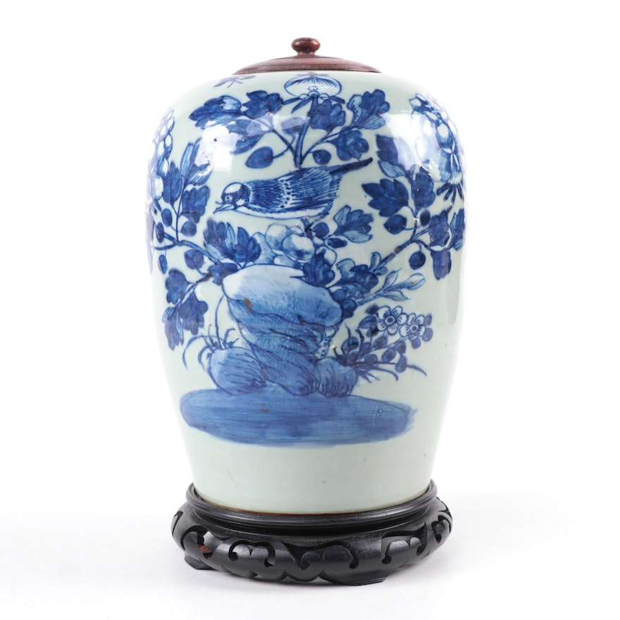 Chinese Celadon on Blue Ceramic Melon Jar with Carved Wood Base