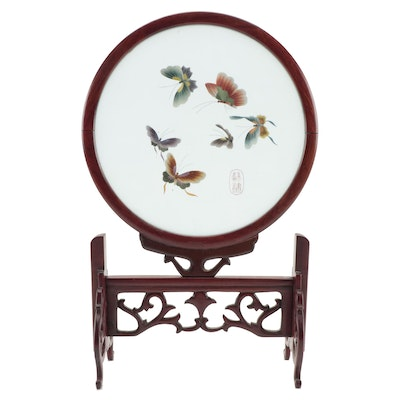 East Asian Suzhou Style Silk Screen Table Panel