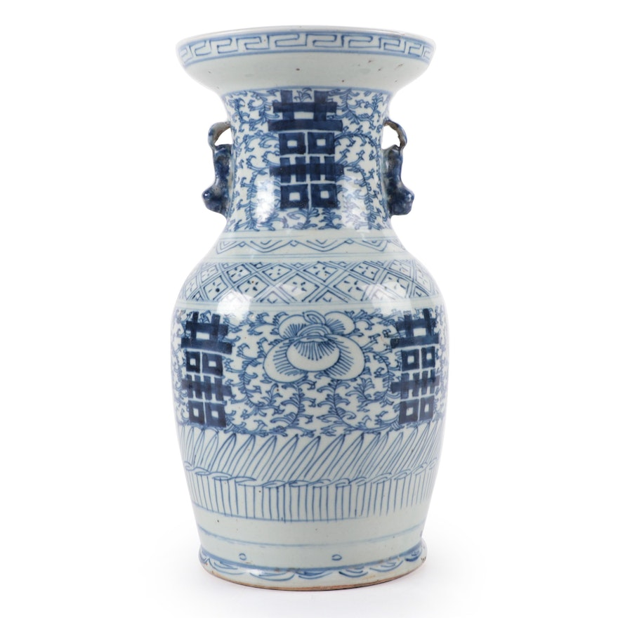Chinese Double Happiness Motif Porcelain Hu Vase