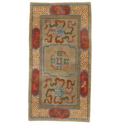2'11 x 5'7 Hand-Knotted Tufenkian Tibetan Area Rug