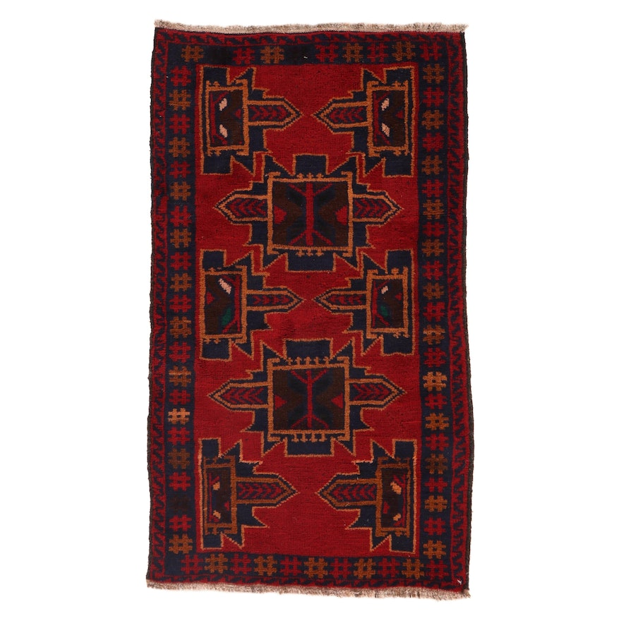 2'8 x 4'10 Hand-Knotted Afghan Turkmen Rug, 2000s