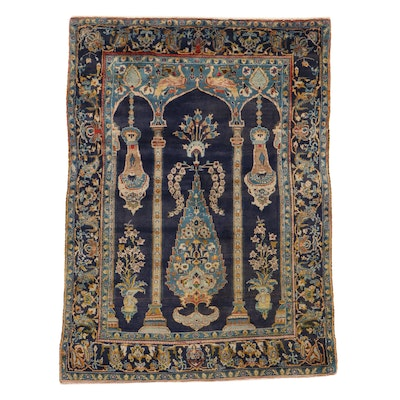 4'4 x 5'7 Hand-Knotted Persian Pictorial Area Rug