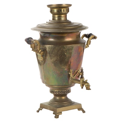 Imperial Russian Brass Samovar, Late 19th/Early 20th Century