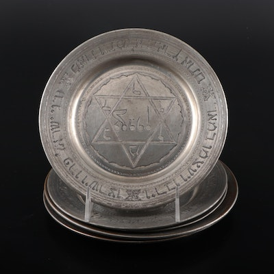 Judaica Chased Metal Decorative Wall Plates
