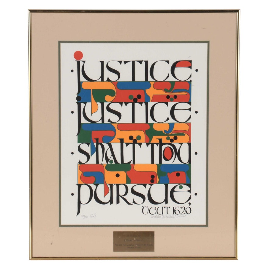 """Mordechai Rosenstein Serigraph """"Justice, justice Thou Shalt Pursue,"""" 1985"""