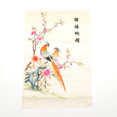 Handmade East Asian Embroidered Silk Panel