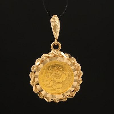 14K Pendant with 24K 1991 China 5-Yuan Gold Panda Bullion Coin
