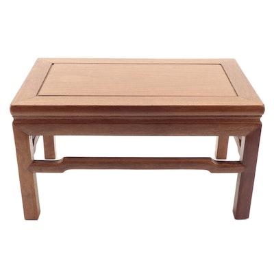 """Chinese Hardwood Low Table, Stamped """"Jade Lantern"""""""