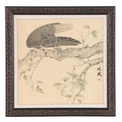 Chinese Watercolor and Ink Painting of a Bird of Prey