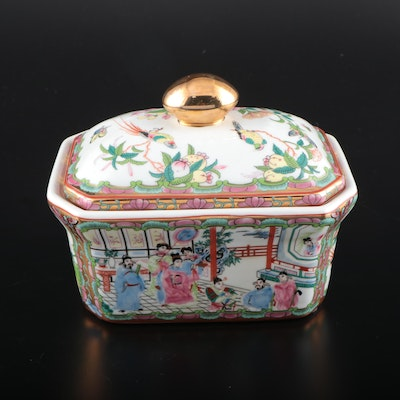Chinese Famille Rose Porcelain Covered Dish