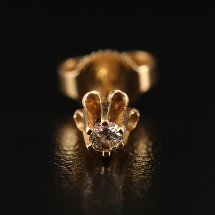 14K Diamond Single Stud Earring