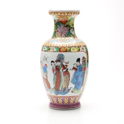 Chinese Famille Jaune Poem Vase