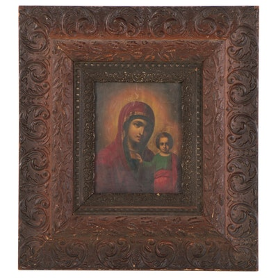 """Eastern Russian Orthodox Oil Painting Icon of """"Our Lady Iveron"""""""