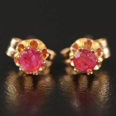 14K Ruby Stud Earrings in Buttercup Setting