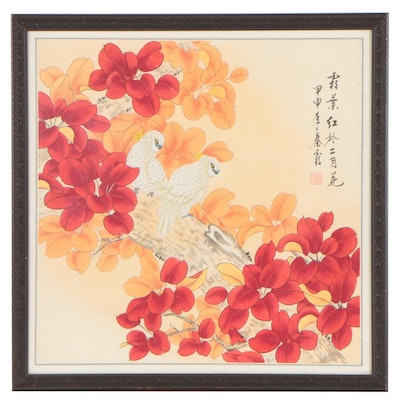 Chinese Watercolor Painting of Birds on a Tree Branch