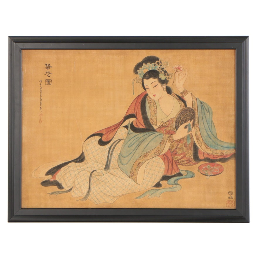 Chinese Watercolor Painting of a Lounging Woman, Early 20th Century