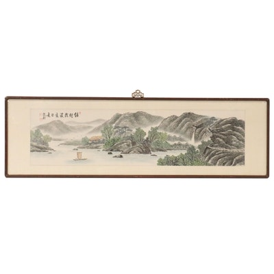 Chinese Landscape Ink Wash Painting